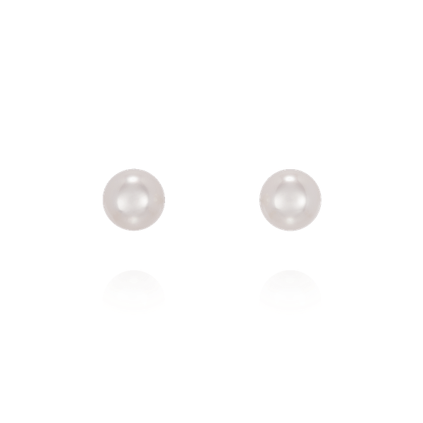 4.5-5mm Akoya Cultured Pearl Stud Earrings